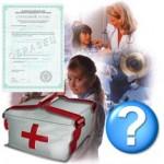 медицина в Черногории